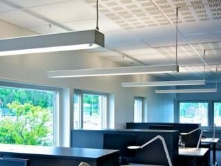 Office Desk Lamp